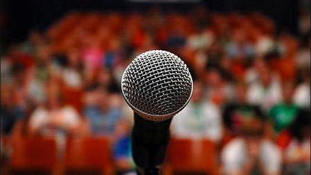 4 лютого 2017 року оголошено проведення громадських слухань